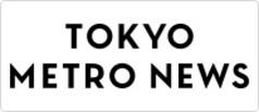 東京メトロ「TOKYO METORO NEWS 2016年7月号」さんの取材を受けました。