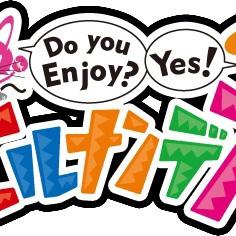 日本テレビ「ヒルナンデス!」12月21日放送番組出演