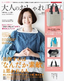 cover_014_201805_ll.jpg